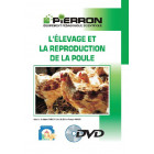 FILM : L'ÉLEVAGE ET LA REPRODUCTION DE LA POULE